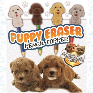 V 51 W Puppy Eraser Pencil Topper